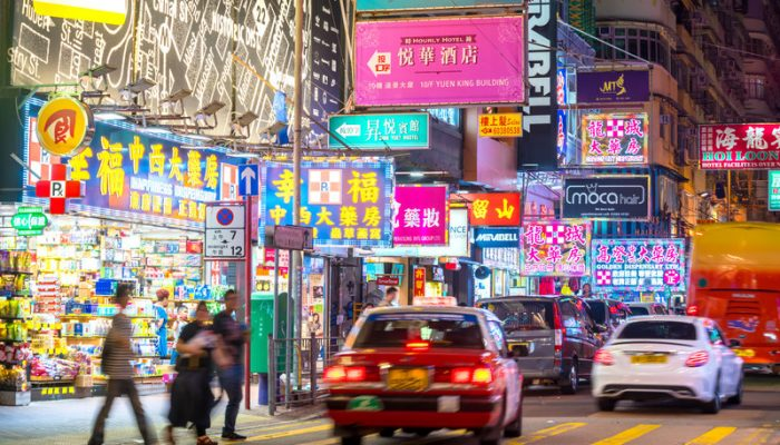 Hong Kong Ethnic Minorities and the Minimum Income Requirement